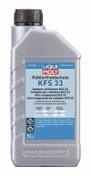 Антифриз-концентрат Kuhlerfrostschutz KFS 33