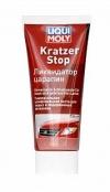 Ликвидатор царапин Kratzer Stop