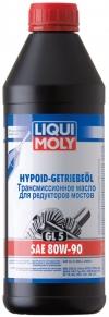 Hypoid-Getriebeoil 80W-90