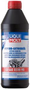 Hypoid-Getriebeoil LS 85W-90